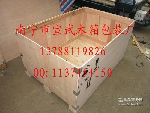 易碎品运输木箱包装