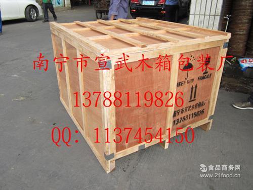 快递、物流、运输木箱包装