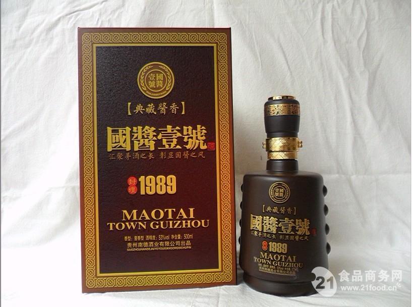 茅台镇酱香  国酱壹号1989 高档礼盒