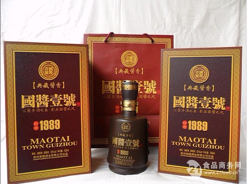 贵州国酱白酒