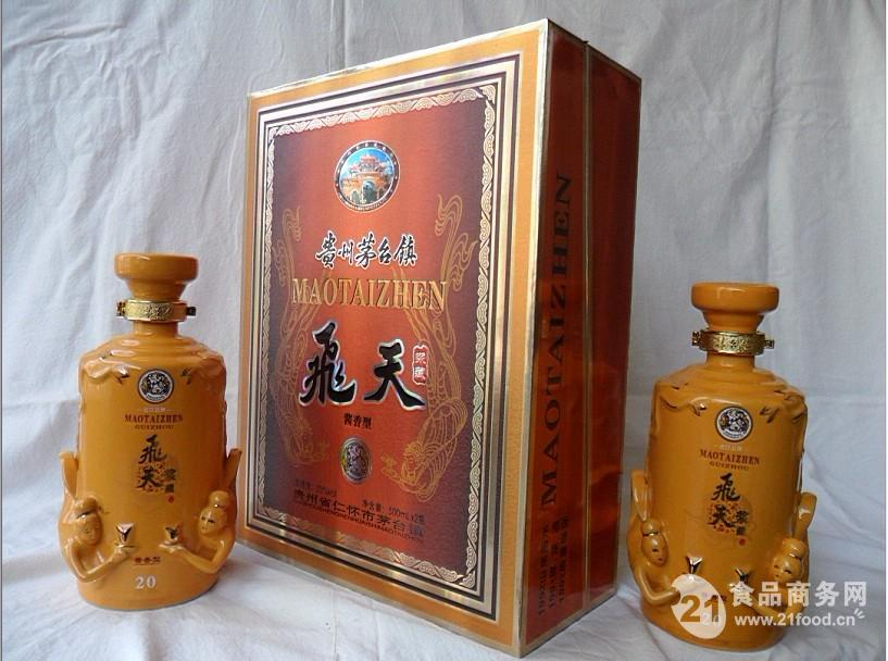 酱香型白酒(飞天)