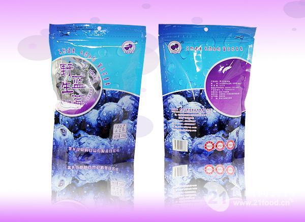 250克蓝莓(自立袋B款)