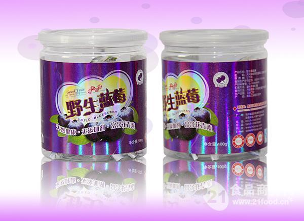 野生蓝莓果干罐装