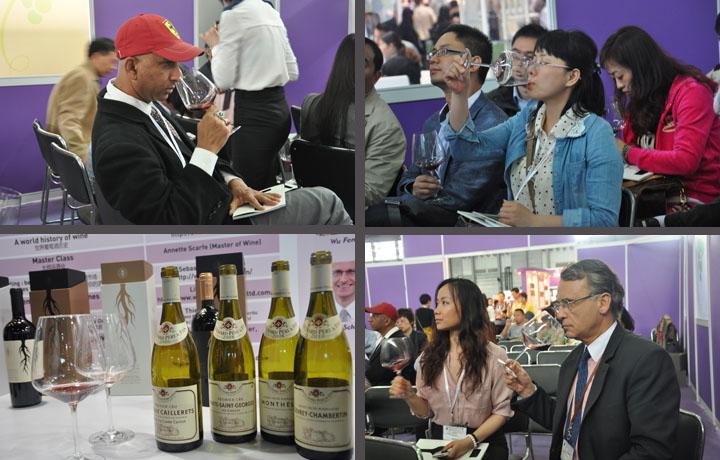 葡萄酒创新论坛上的人们