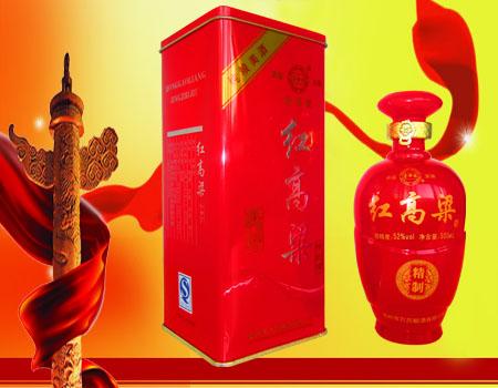 """河南 许昌市/许昌市雨辰酒业有限公司(简称""""雨辰酒业"""")成立于2006年,..."""