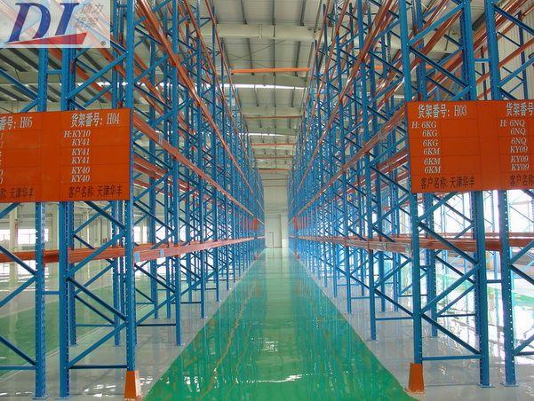 产品广泛应用于机电,航空,电子,机械,汽车,邮电,铁路,码头,食品,纺织