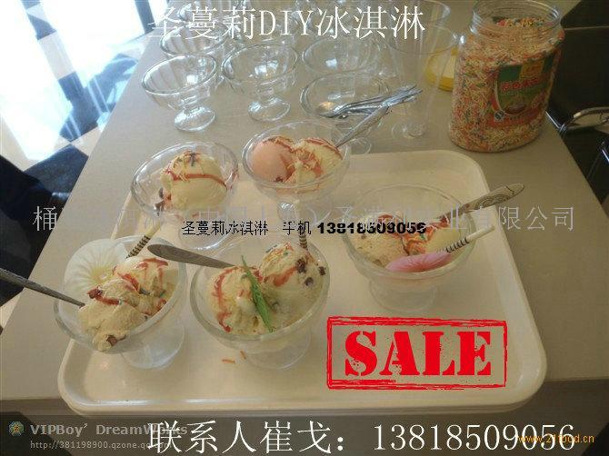 大桶冰淇淋(香草)