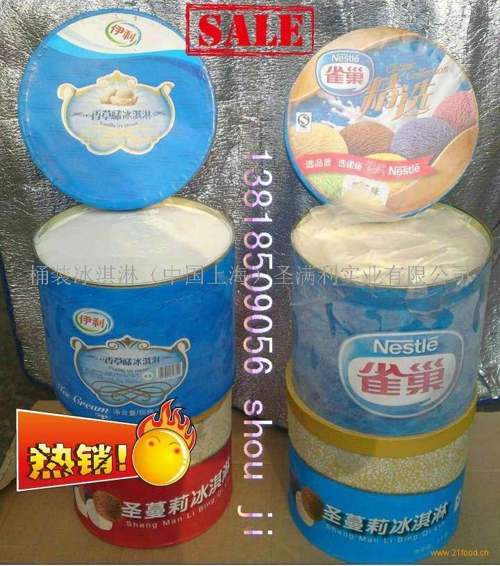 桶装冰淇淋(中国上海)圣满利实业有限公司