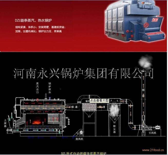 冷凝式蒸汽锅炉特性