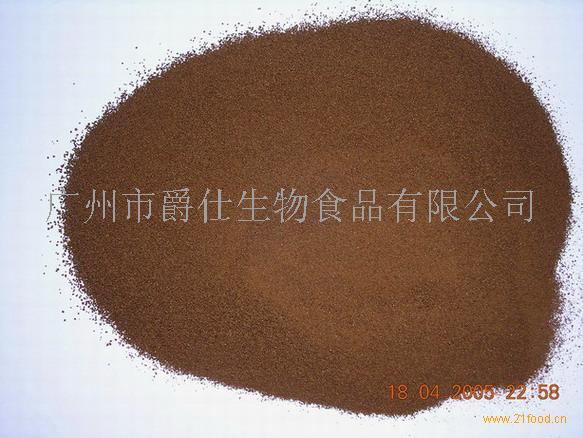 巴西咖啡粉(BS-2)
