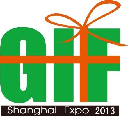 2013上海礼品展图片