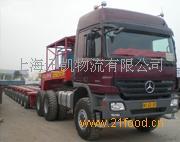上海到登封整车运输