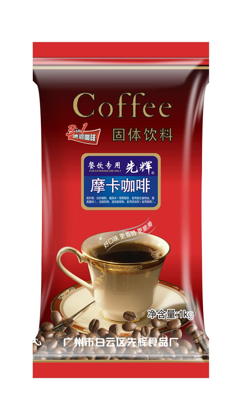 三合一速溶咖啡(固体饮料)
