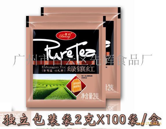绿镶红红茶(大红袍)