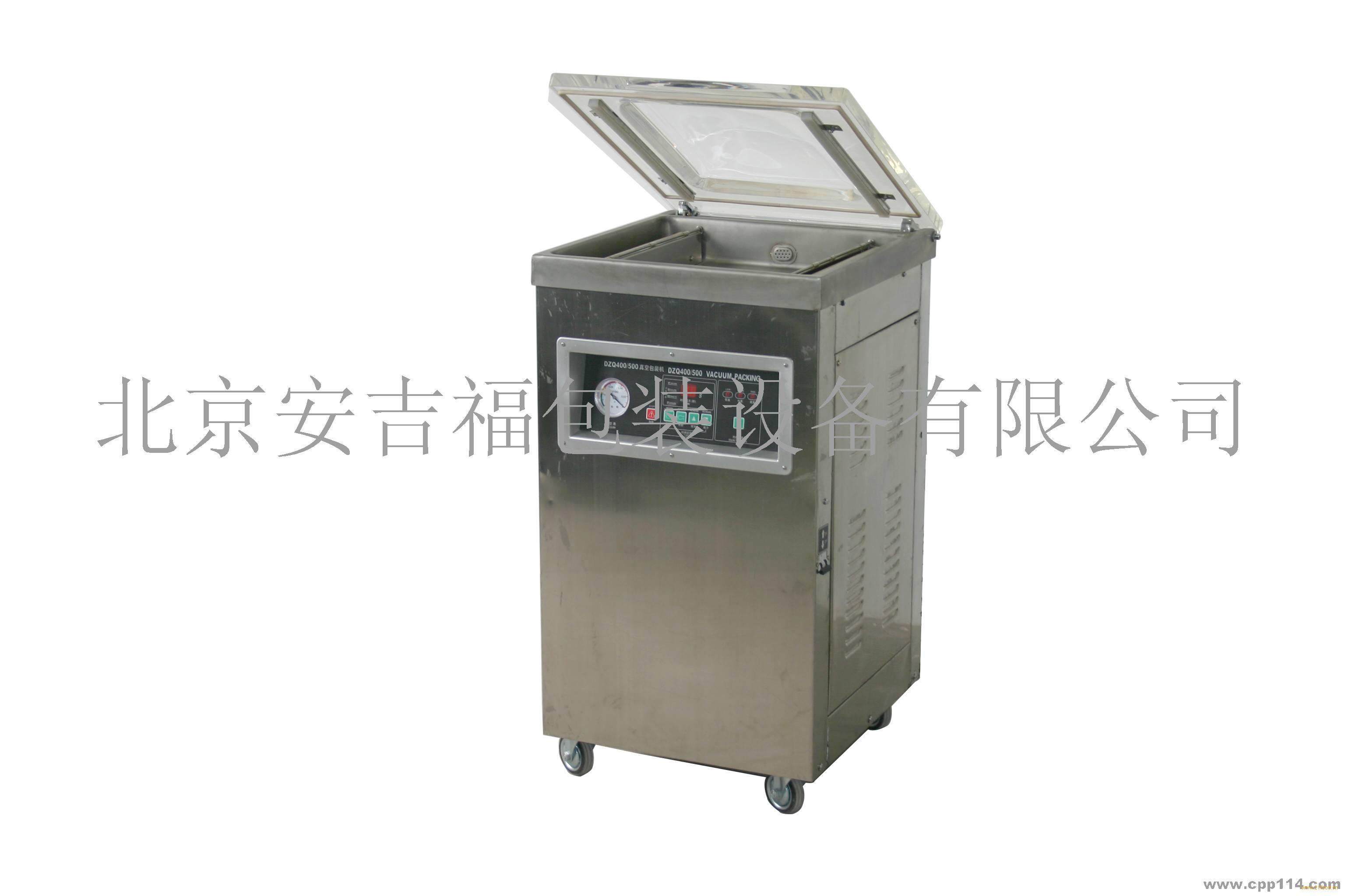 北京维修真空包装机,维修连续封口机