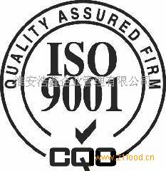 ISO22000食品安全认证