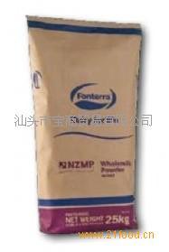 新西兰恒天然NZMP两滴水全脂奶粉