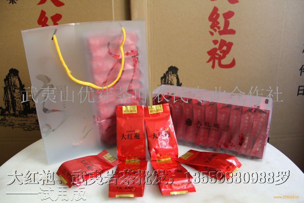 武夷岩茶大红袍