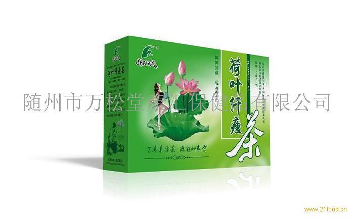万松堂冬瓜茶荷叶茶国内保健养生茶知名品牌