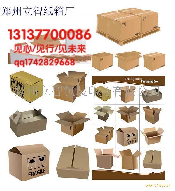 供应洛阳纸箱设计图厂家_广告服务-食品商务网