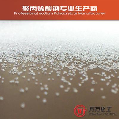 供应聚丙烯酸钠增筋剂