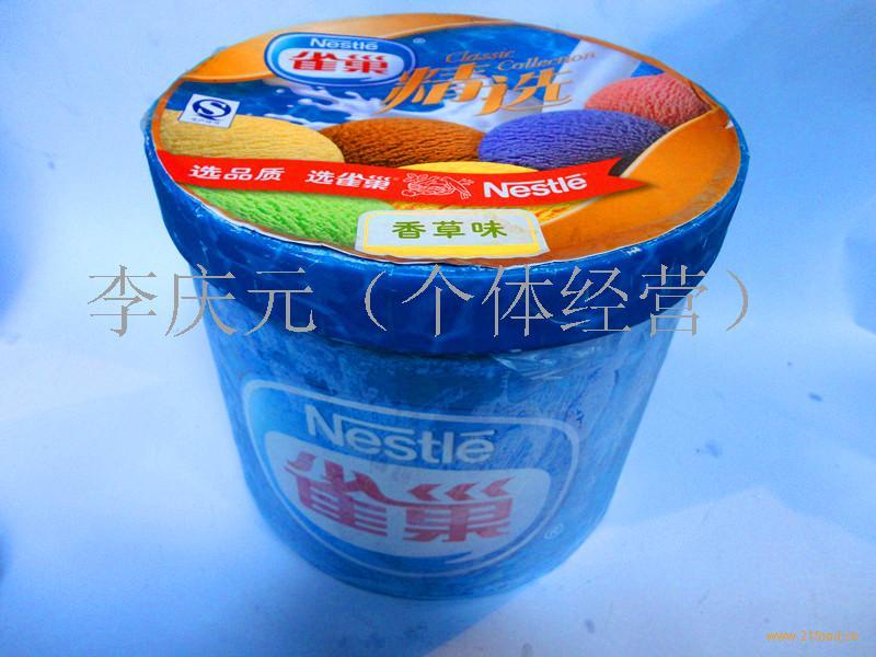 大桶雀巢冰淇淋_中国重庆重庆