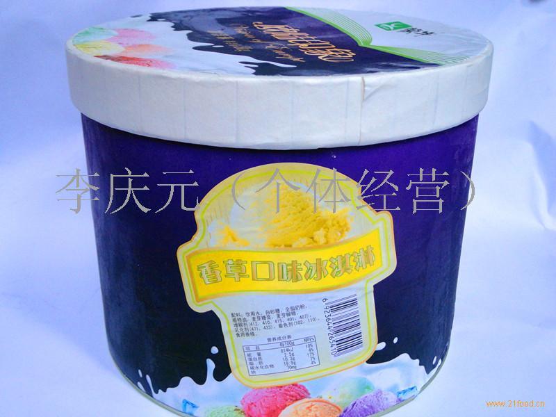 蒙牛大桶冰淇淋_中国重庆重庆