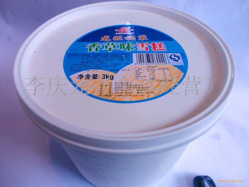 重庆龙旺大桶冰淇淋