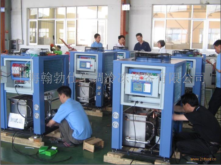 厂家直销箱型工业冷水机