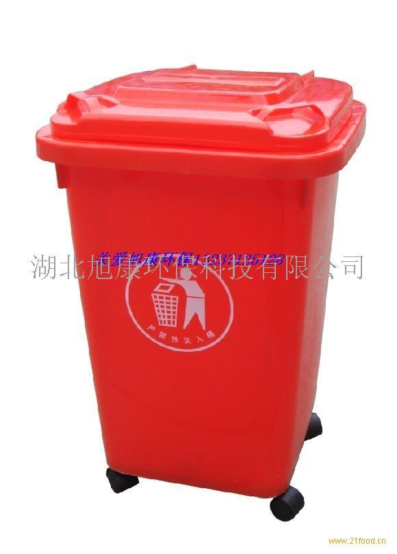 医疗废物周转桶_其他未分类-食品商务网