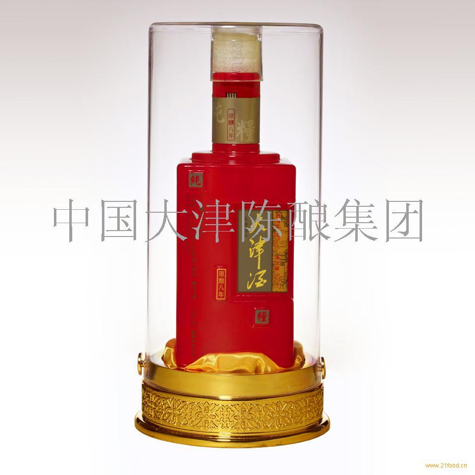 大津酒红方瓷瓶