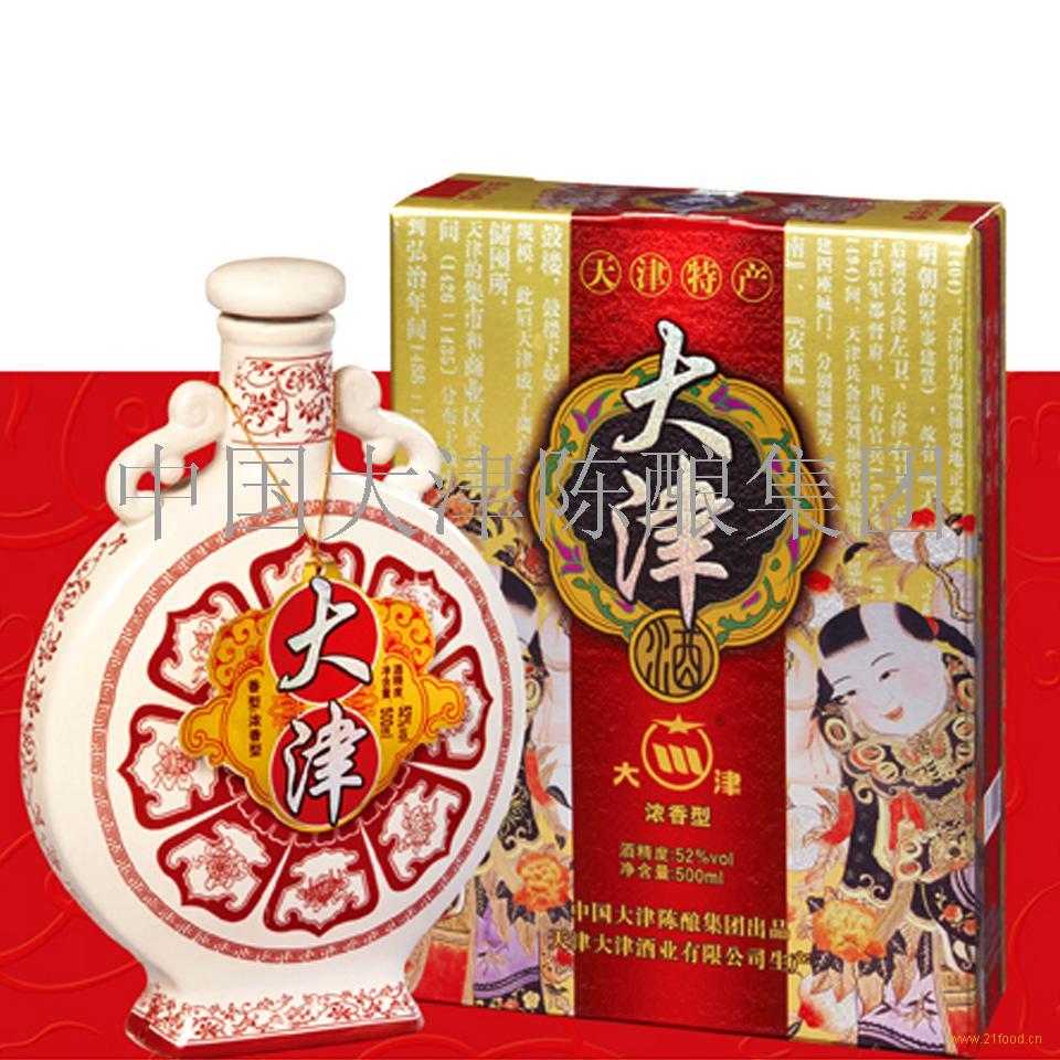 大津酒扁瓷瓶