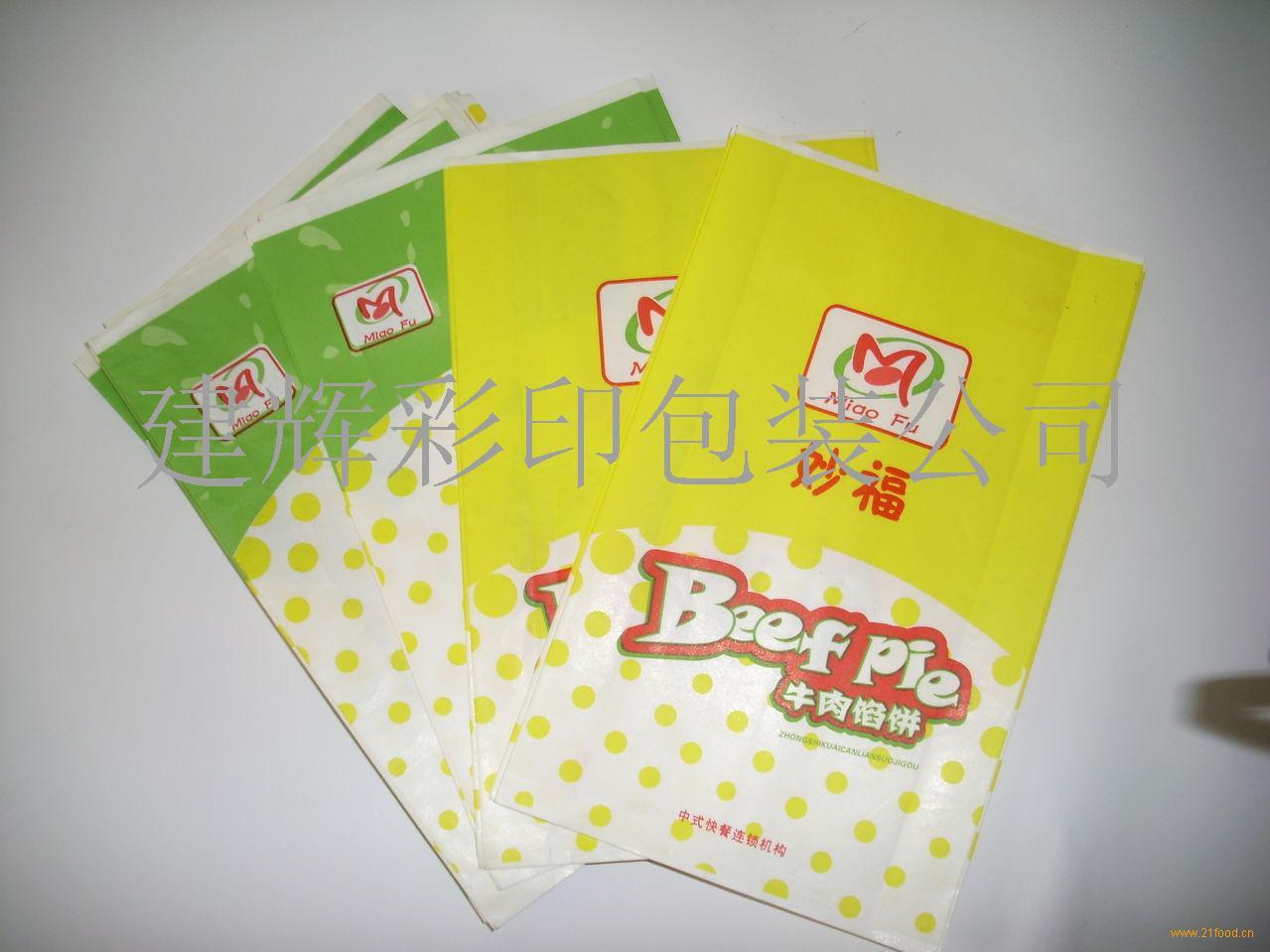 包装 包装设计 购物纸袋 纸袋 1279_959