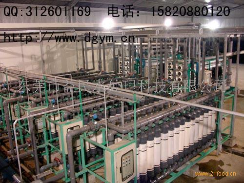 供应线路板废水处理回用零排放设备