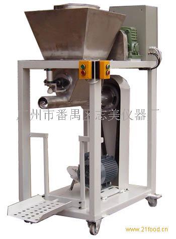 供应玉米淀粉定量包装机