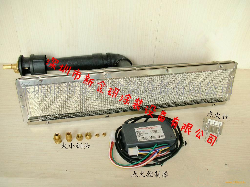 红外线瓦斯炉头燃烧器