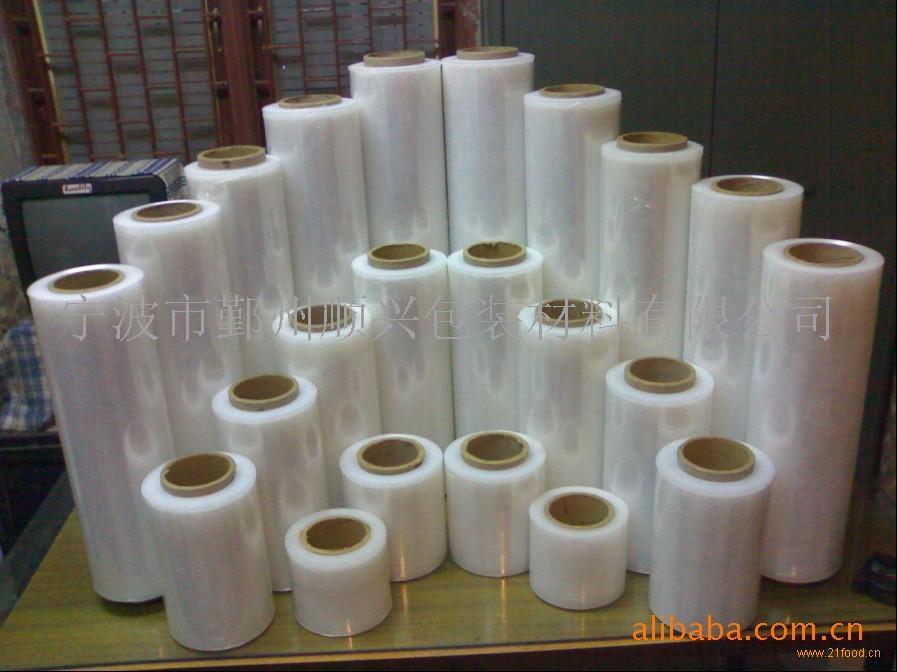 生产供应粘性强、拉力好、透明度高的手用、机用缠绕膜 小缠绕膜