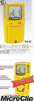 液氨GAXT系列防水型氨气小家检测仪_中国山气体居品图片