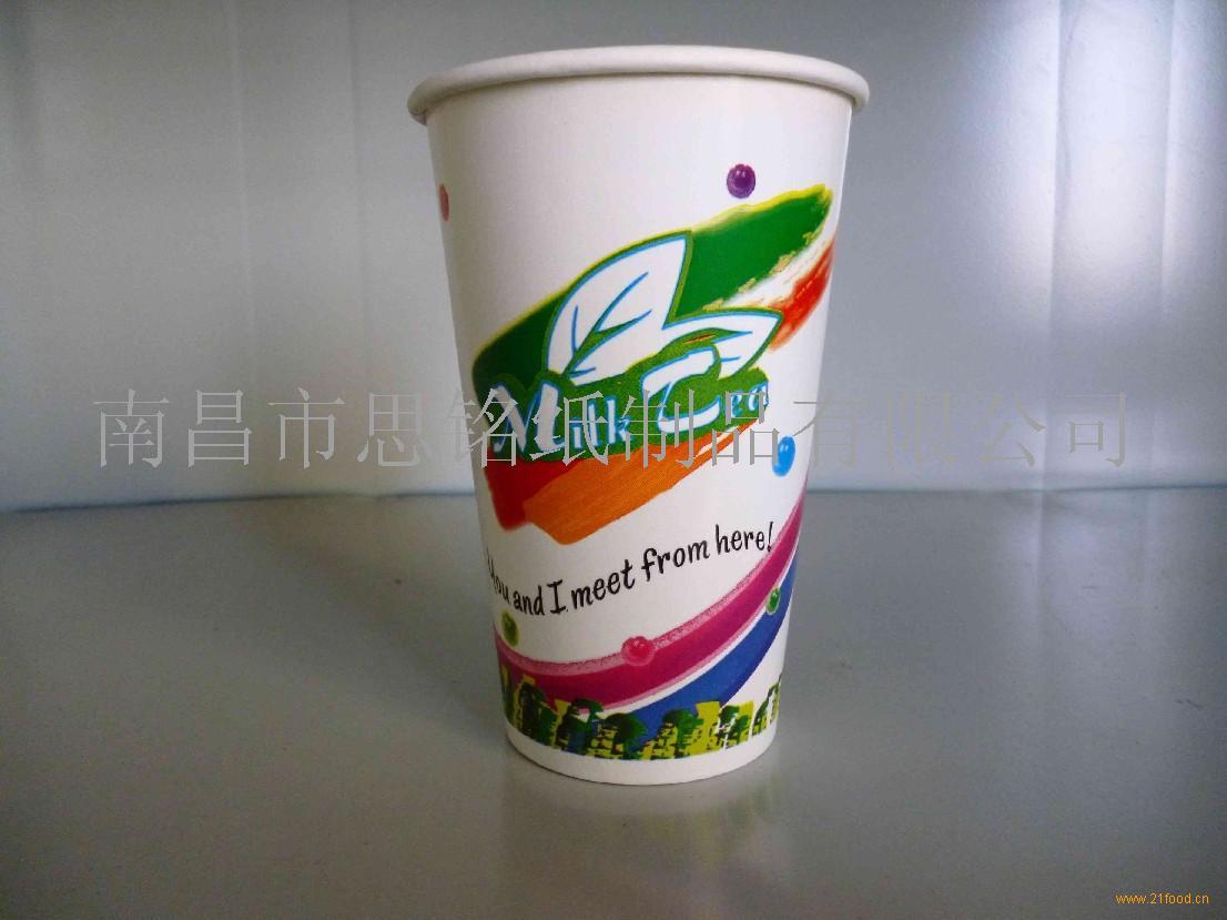 做纸杯厂家-中国 江西南昌-思铭-食品商务网