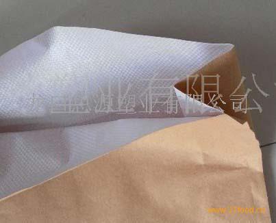 食品级出口商检性能单证纸塑复合袋 25kg包装袋