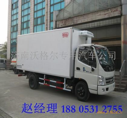 福田国四冷藏车