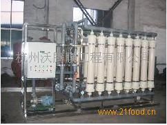 动植物提取液、发酵液、结晶母液膜浓缩工艺