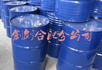 208l闭口铁桶_中国安徽合肥