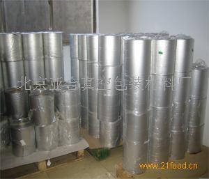 海运包装铝塑膜