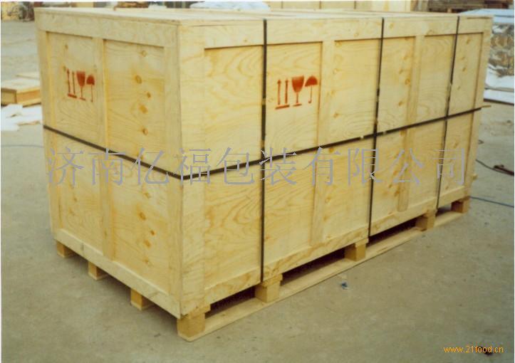 免熏蒸证出口包装木箱