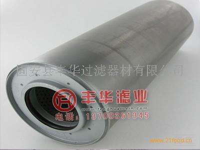 餐饮油水分离器,聚结器342