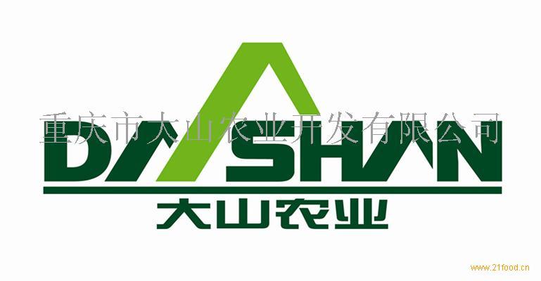 由重庆市大山农业开发有限公司旗下控股子公司:重庆市千酿源酒业有限