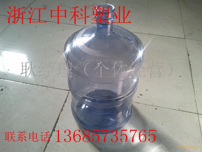 5升pc纯净水桶_塑料类-食品商务网