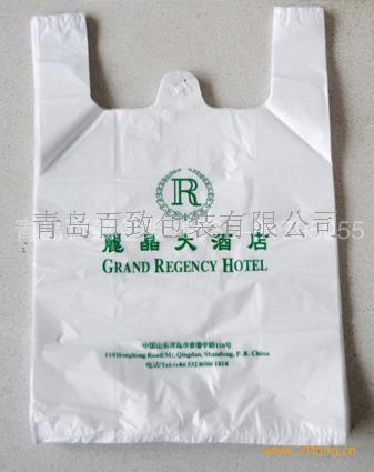青岛塑料袋定做食品背心袋印刷 打包袋定制