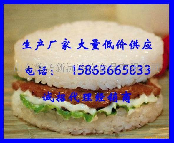 黑椒牛排鸡肉米汉堡